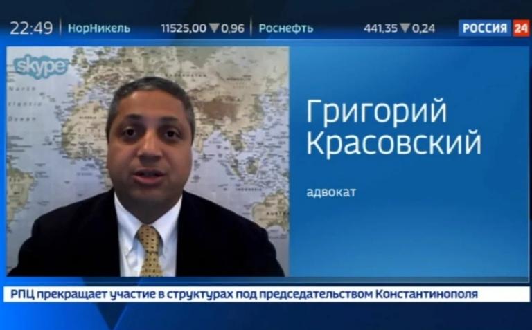 Россия 24 Новости