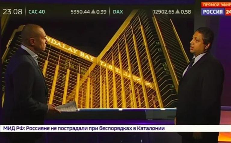 Вести Россия 24