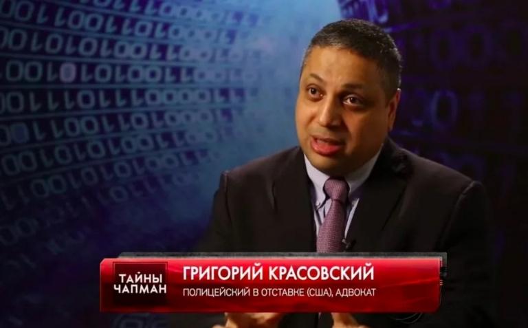 Тв передача Тайны Чапман