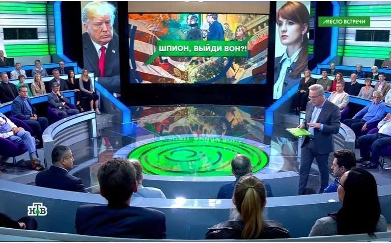 Программа Место встречи на НТВ